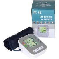 [MG]Pengukur Tekanan Darah Electronic Sphygmomanometer 6V Voice RAK289