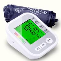 [MG]Pengukur Tekanan Darah Electronic Sphygmomanometer 6V Voice RAK288
