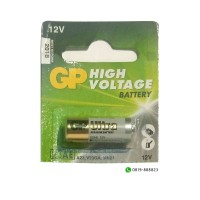 Baterai GP 23AE Ultra Alkaline 12V