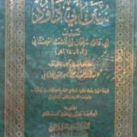 Sunan Abi Dawud Karya Imam Abu Dawud As-Sijistani
