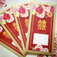 Jual Amplop Angpao Wedding Flower 03 - Red Gold Murah