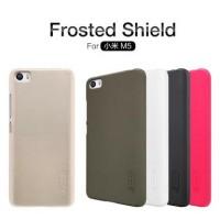 Jual Hardcase nillkin frosted shield case Xiaomi Mi5 / M5 Baru | Cas