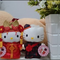 harga Boneka Couple Hello Kitty McDonald Tokopedia.com