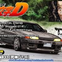AOSHIMA 1/24 INITIAL D No.4 RIN HOJO BNR32 SKYLINE GT-R with RB26DETT