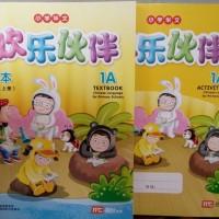xiao xue hua wen / buku bahasa mandarin