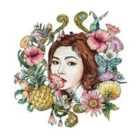 4MINUTE (HyunA) - 5th Mini Album : A'wesome