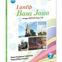Lantip Basa Jawa Timur kanggo SMP/MTs kelas VIII (Mulok)