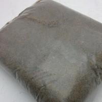 Aquascape - Pasir Silika Cokelat #1 [1kg]