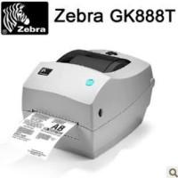 Barcode Printer Zebra GK888t 203dpi GC420t gk888 gc420