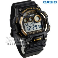 Jam Tangan Pria Digital Casio Original Super Illuminator W-735H-1a2