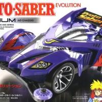 Tamiya Proto Saber Evolution Premium 19448**1000 - Japan