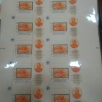 Prangko souvenir sheet Lukisan Raden Saleh 1967 misprint & uncut