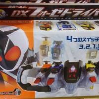 harga Kamen Rider Belt Tokopedia.com