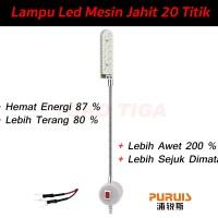 Jual Lampu Mesin Jahit LED 20 Titik merk Puruis / Purius Belalai Magnet Murah