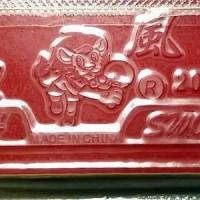 harga Sword 2000f - Rubber Table Tennis,karet Pingpong,karet Tenis Meja Tokopedia.com
