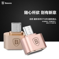 Baseus Plug-and-Play Micro USB OTG Adapter for Samsung HTC Huawei, etc