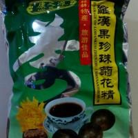 harga Lohankuo (Minuman Lo Han Kuo dengan Chrysanthemum) Tokopedia.com