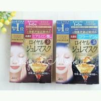Kose Clear Turn Royal Jelly Premium Mask