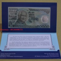 Uang Lama Kuno Plastik Polymer 50.000 Rupiah Soeharto 1993