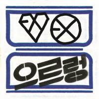 EXO 1st Repackage album : GROWL [Kiss / Hug] RANDOM VERSION