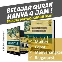 harga Metode Rubaiyat Cara Mudah membaca Al-quran 4 jam bisa baca AlQuran Tokopedia.com