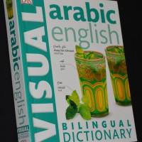 Kamus - The DK Arabic-English Bilingual Visual Dictionary