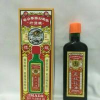 IMADA RED FLOWER OIL ( Minyak Bunga Mawar ).