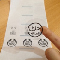 Stiker HALAL Transparant Bulat untuk Makanan dan Kosmetik