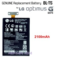 Battery for LG Optimus-G E975 : BL-T5 GENUINE Replacement Battery