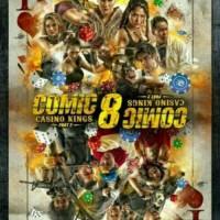 Dvd Original Comic 8 Casino king Part 2