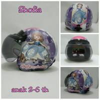 harga helm retro bogo anak motif sofia / helm sepeda Tokopedia.com