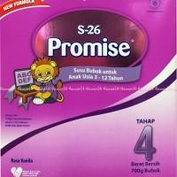 S-26 Promise tahap 4 Susu Bubuk S-26 Pink Vanilla 700gr