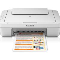 Printer Canon MG2570 ( Print, Scan, Fotokopi )