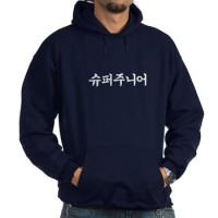 Jaket / Zipper / Hoodie /Sweater Super Junior Hangul