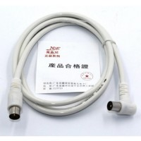 Kabel antena Antenna Cable Male to Male 1.5 Meter