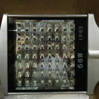 harga Lampu PJU LED 56 W, Garansi 1 TAHUN Tokopedia.com