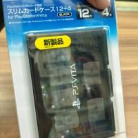 HORI Card Case For PS VITA (12 Game Card + 4 Memory Card)