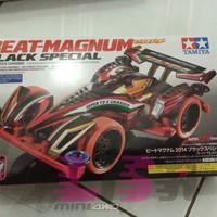 Beat Magnum Black Special 2014
