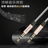 Baseus Fluency Series 3.5mm Aux Cable 1.2m For Iphone Ipad Samsung Htc