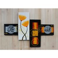 Jual Lukisan Kaligrafi - Bunga Orange Abstrak Murah