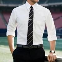 Kemeja Lengan Panjang Polos Putih Bahan Katun Halus Dan Lembut