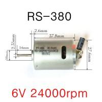 RS380 RS-380 6V 24000rpm high speed Car model DC motor DIY AO11
