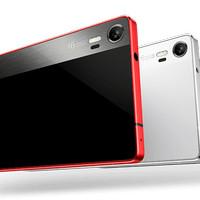 harga Lenovo Vibe Shot Tokopedia.com