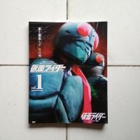 Kamen Rider Showa Vol.01 Kamen Rider Ichigo Nigo w/sticker & poster