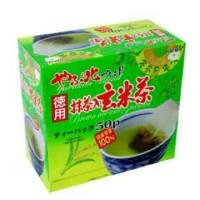 Harada Japanese Brown Rice & Green Tea Bags Teh Hijau Beras Jepang