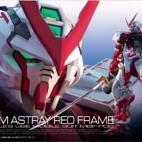 harga Gundam RG 1:144 Astray Red Frame Bandai Tokopedia.com