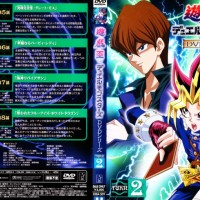 [DVD Anime] Yu-Gi-Oh! Duel Monsters