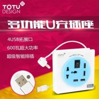 TOTU 4 USB Output Multifunctional Socket Fast Charging Charger Station