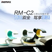 REMAX RM-C02 Smart Car Mount Holder for iPhone 6/6Plus, LG, HTC, etc