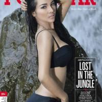 Majalah Popular Magazine - Agustus 2016